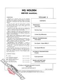 holden gmh factory hq vol 1 2 3 4 5 service manual new 5 volume