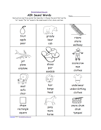 brilliant ideas of or phoneme worksheets on sheets