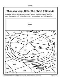color the e printable thanksgiving worksheet