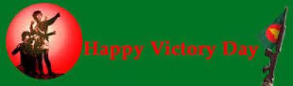 Bangladesh Flag Meaning Victory Day In Bangladesh U2013 16th December