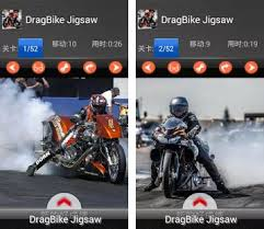 drag bike apk drag racing bike puzzle apk version 1 0