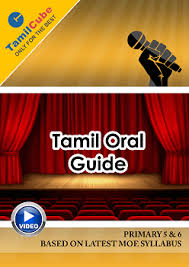 buy tamil test papers and worksheets tamilcube bookshop