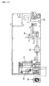 patent us20050044911 method and apparatus for producing organic