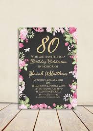 80th birthday invitation blueklip com