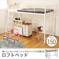 best99 rakuten global market loft bed shelves with a 150 cm
