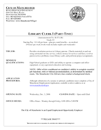 sle cv for library assistant librarian cover letter resume sle template coverlet sevte