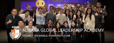 alibaba group itu apa alibaba global leadership academy
