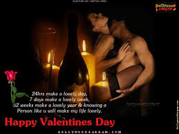 romantic valentine u0027s day quote