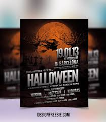 free downloadable halloween music free halloween party flyer template download