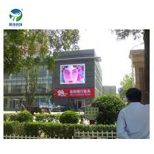 led commercial advertising display screen led commercial