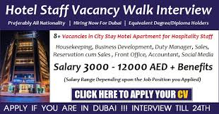 Front Desk Salary Hotel High Paying Dubai Jobs Dubai Hotel Jobs 2017 Latest Walk In