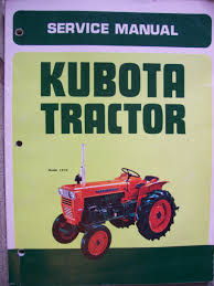 kubota lawn mower grave yard equipment used tractor parts salvage