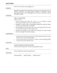 Resume For Bank Teller Objective Teller Cv Ctgoodjobs Powered By Career Times