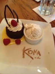 the kona cafe at disney u0027s polynesian resort disney dose