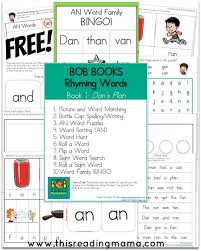 bob books rhyming words book 1 2 bob books rhyming words