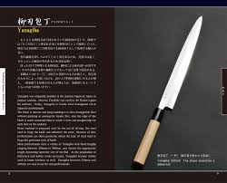 Used Kitchen Knives Japanese Knives And Sharpening Techniques Japanese English