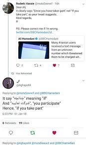 Seeking Text Message Neuroed On We Owe It To Freedom Seeking Iranian Pple Who