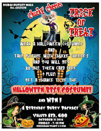 halloween party events halloween party