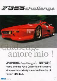 f355 challenge f355 challenge