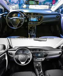 altezza car inside 2016 toyota corolla facelift vs older model old vs new