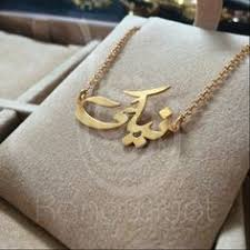 arabic nameplate necklace gold plated name necklace arabic calligraphy name necklace