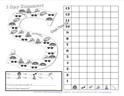 summer worksheet worksheets