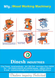 Second Hand Woodworking Machines India by India Woodworking Machinery India Woodworking Machinery
