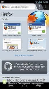 v browser apk firefox apk v 55 0 2 version for android