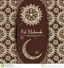 simple eid invitation card 11 in marriage invitation cards in