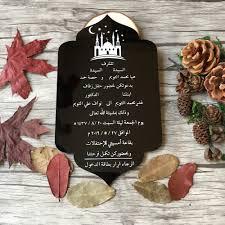 Black Card Invitation Online Buy Wholesale Arabic Wedding Invitation Cards From China