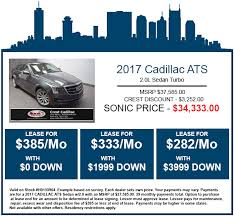 cadillac ats lease special find the best car lease deals in nashville crest cadillac nashville