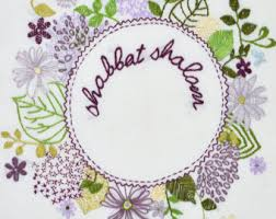 shabbat challah cover embroidery kit 27 challah cover for shabbat incl threads