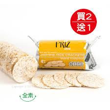 cuisine en ch麩e 新年特惠派姿米餅買2送1 劉怡里推薦無麩質無調味原味米餅有機糙米餅