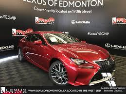 lexus rc 350 f sport price canada new lexus rc 350 in edmonton lexus of edmonton