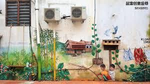 Wall Scenes by The Heng Family Travel U0026 Lifestyle Blog Jb Kluang Mural Street Art