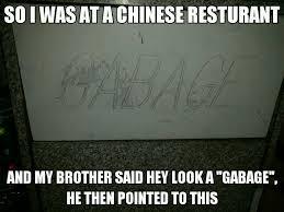 Bad Spelling Meme - bad spelling chinese people meme by bfelectricmusic memedroid