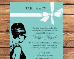 breakfast at s bridal shower breakfast at tiffanys bridal shower etsy
