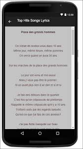 Meme Si Lyrics - patrick bruel music lyrics android apps on google play