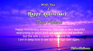 Wedding Anniversary Wishes For Husband Marriage Anniversary Wishes To Husband Wishes4smile