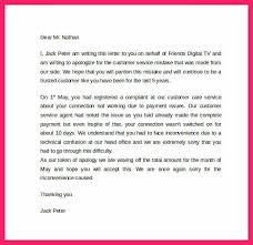 apology letter to customer bio letter format