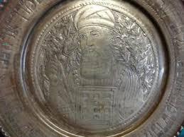 hoshen stones judaica antique copper plate hebrew israel vtg