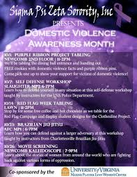 The Red Flag Campaign Domestic Violence Awareness Month Dvam Fall 2015 U2013 Sigma Psi