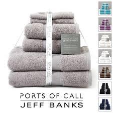 jeff banks pure cotton supersoft contemporary towels 6 piece