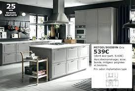 porte cuisine sur mesure cuisine sur mesure en ligne elements porte cuisine sur mesure en