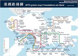 Metro Map Tokyo Pdf by Hong Kong Subway Map Pdf My Blog