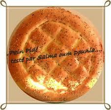dounia cuisine les recettes de salma
