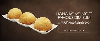 joint 騅ier cuisine best 24 hours hong kong dim sum yum cha restaurant singapore