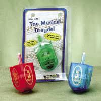 musical dreidel the musical dreidel