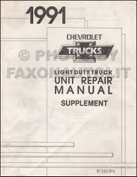 1991 chevrolet s 10 pickup and blazer repair shop manual original