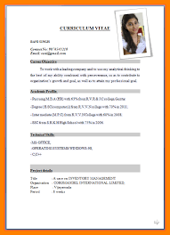 curriculum vitae templates pdf 11 curriculum vitae template pdf accept rejection